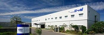 芝川廠房取得ISO9001認證 ; 富士宮廠房取得ISO9001認證 ;富士廠房取得ISO9001認證